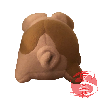 plush pig - back.png
