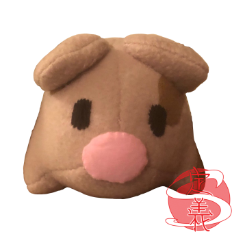 plush pig - front.png