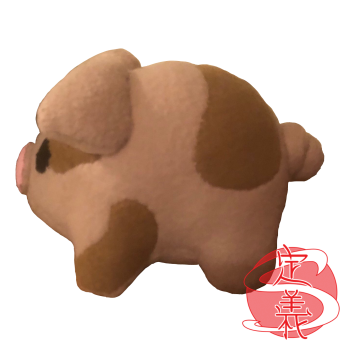 plush pig - left side.png