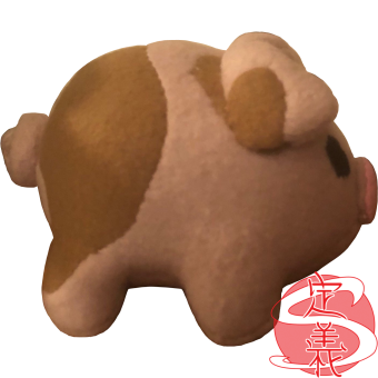 plush pig - right side.png
